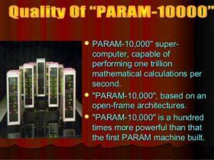supercomputer-final-8-638__1470998183_111.93.144.66