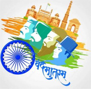 unity-diversity-vector-illustration-indian-people-different-culture-standing-together-57372775