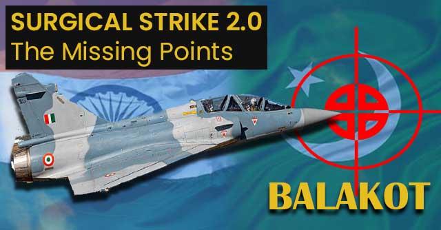 Mirage 2000 , Balakot, Phulwama reveange, IAF